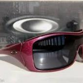 Oakley Forsake Blush + box