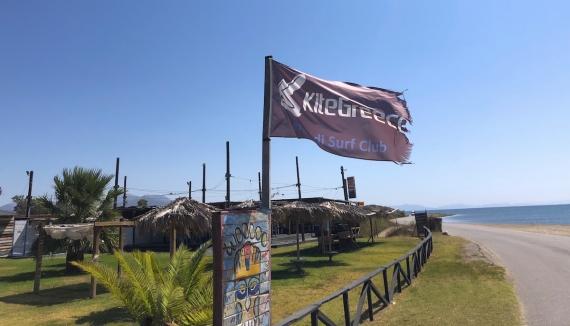 Chalkida a místní kitecentrum KiteGreece