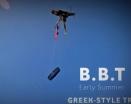 Early Summer Greek-style Trip - Khi new video