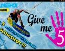 GIVE ME FIVE - wakeboard za 5!